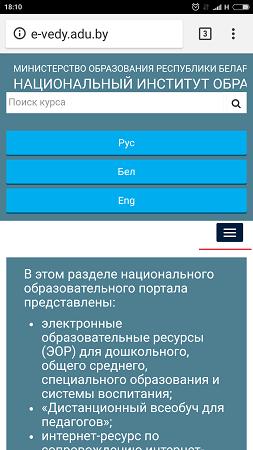 registr.png