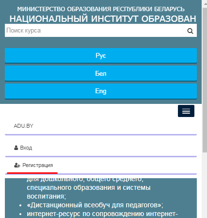 registr2.png