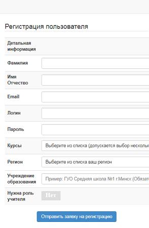registr3.png